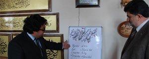 Cami Imami Yetenegiyle Takdir Topluyor