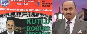 Ömer Döngeloglu Karaman'a Geliyor