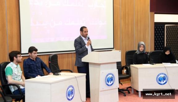 Arapça Bilgi Yarışması Ve Münazara Düzenlendi