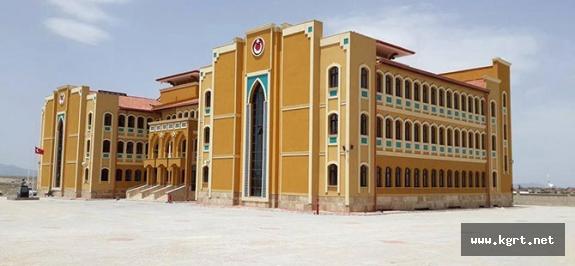 Güzel Sanatlar Lisesi'ne Başvurular 30 Haziran'a Kadar Uzatıldı