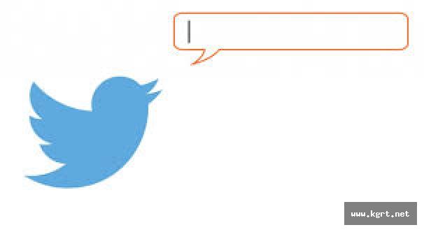 FETÖ, En Fazla Tweet Atan İli Ödüllendirmiş