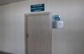 Devlet Hastanesinde Yeni Bir Poliklinik Daha Vatandaşların Hizmetine Sunuluyor