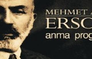 Mehmet Akif Ersoy Siir Okuma Yarismasi Düzenlenecek