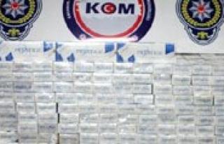 Karaman`da Gümrük Kaçagi 3 Bin 880 Sigara Ele Geçirildi...