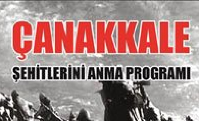 Çanakkale Zaferi Yeni Gençlik Merkezi`nde Anilacak