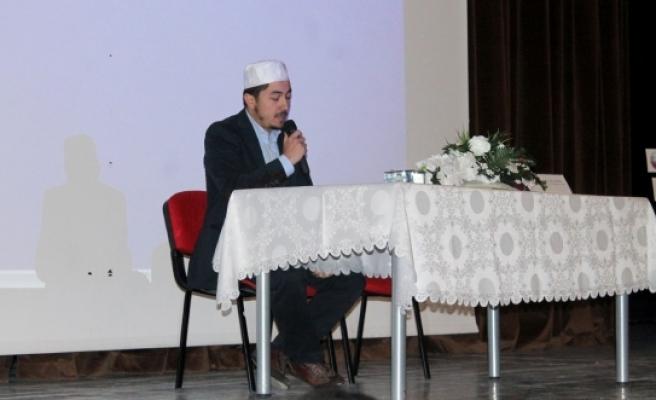 """2016 Yılı Camiler Ve Din Görevlileri Haftası Teması """"Cami Ve Kitap"""""""