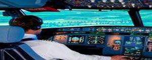 Emniyet Sözlesmeli Pilot Alacak