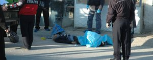Yasli Adam Cadde Ortasinda Ölü Bulundu