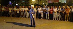 Gazze'de Ölenler Için Giyabi Cenaze Namazi Kilindi