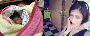 Konya`da Bebegini Tuvalete Birakan Anne Karaman'da Yakalandi