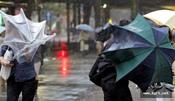 Meteorolojiden Karaman İçin Yağış Uyarısı