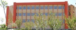 KMÜ Egitim Fakültesine Dekan Atamasi Yapildi