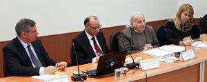 KMÜ'de Türkiye ve AB Iliskileri Konusuldu