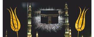 Ramazan Imsakiyelerinin Basimi Sürüyor