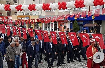 Milletvekili Recep Şeker'in 743. Türk Dil Bayramı...